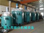 固化剂生产设备、固化剂反应釜