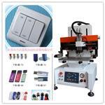 小型丝印机厂家台式立式半自动电动转盘【厂家产销小型丝印机】