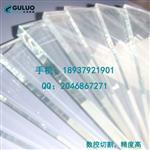 优质金晶超白5mm