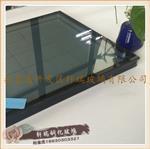6+12A+6中空钢化玻璃