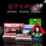 广东水晶奖牌 彩印奖牌订制 可换内容