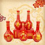 喜酒瓶红色宴会酒瓶