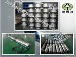不锈钢316L潜水泵_耐酸碱溶液腐蚀潜水泵_现货供应