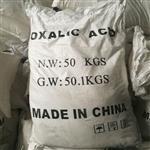 宜鑫化工供应国产硝酸钠