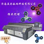 玻璃移门喷绘机UV 平板打印机3D背景墙打印机