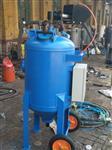 水砂混合型喷砂机