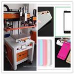 手机盖板玻璃丝网印刷机