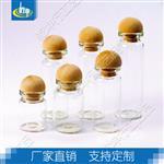 批发订做12口径实木塞管制玻璃瓶