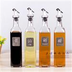 玻璃油瓶酱油醋瓶