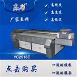 高精度玻璃背景墙喷绘机UV平板打印机