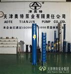 玻璃工厂用深井潜水泵_QJ系列井用潜水电泵