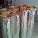 远志 供应汽车减震材料 隔热保温橡塑密封材料