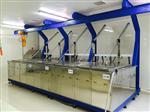 矽钢片超声波清洗机