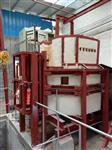 陶瓷熔块电熔试验炉