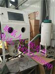 硅板表面处理喷砂机