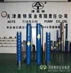生产用QJ深井潜水泵_125方流量机井潜水电泵