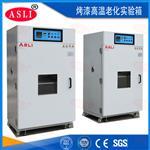 传感器高低温试验箱