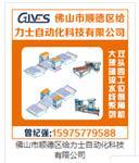 中山市自動玻璃倒角機