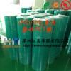 IMD/IML/薄膜面板专用磨砂PET/磨砂膜/磨砂