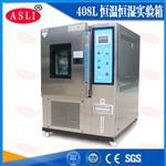 气体式高低温湿热试验箱价格