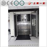 步入式高低温环境仓材质详细以及价格(yishi17)