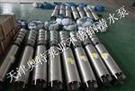 玻璃行业用深井潜水泵_150方流量高扬程井泵