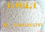 西安融雪剂环保型融雪剂厂家