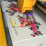 木塑板装饰背景墙打印机
