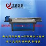 竹木纤维护墙板打印机三杰数码厂家