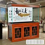 木纹黄酸枝鱼缸