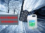 防冻车用尿素保护玻璃  车用尿素成分分析