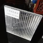 坑纹夹丝玻璃 装饰隔断夹丝玻璃 屏风10厘