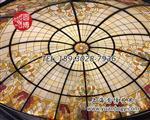彩色玻璃穹顶彩绘玻璃穹顶专业制作厂家圆博工艺