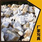 工业研磨抛光材料石英砂 精制石英砂微粉