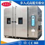 大容量高低温交变试验箱价格