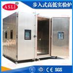 高低温快速温变试验箱厂家价格