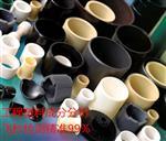 可替代玻璃的ABS工程塑料配方分析与工程塑料检测