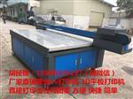 湖南渔具盒鱼竿3D打印机生产厂家
