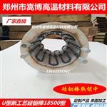 厂家直销U型新工艺硅钼棒 玻璃窑炉用1850型硅钼棒 可定制