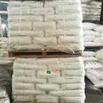 土耳其99.9%五水硼砂持续供应ETI全系产品