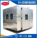 重庆大型恒温恒湿老化试验房定制