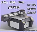 烟台uv平板打印机厂家