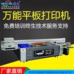 深圳厂家直销高精度密度板打印机