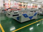 深圳厂家直销UV玻璃移门喷绘机