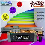 天津钢化玻璃uv打印机