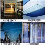 12mm LED 发光千亿国际966