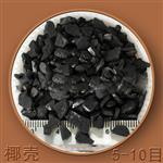 武汉活性炭生产厂家价格