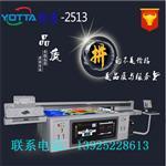 越达YD-F3020R5 玻璃UV平板打印机