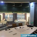 办公会议室电控雾化玻璃