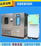 大型恒温恒湿试验箱的功能